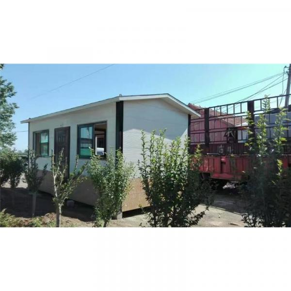 Multifunctional duplex container house #1 image