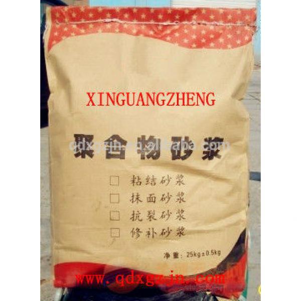 Hot sell water mortar pump made in China #1 image