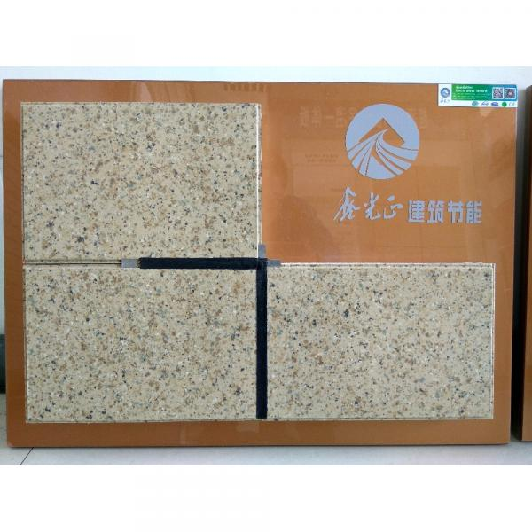 Low cost prefabricated sandwich panel house made in China #1 image