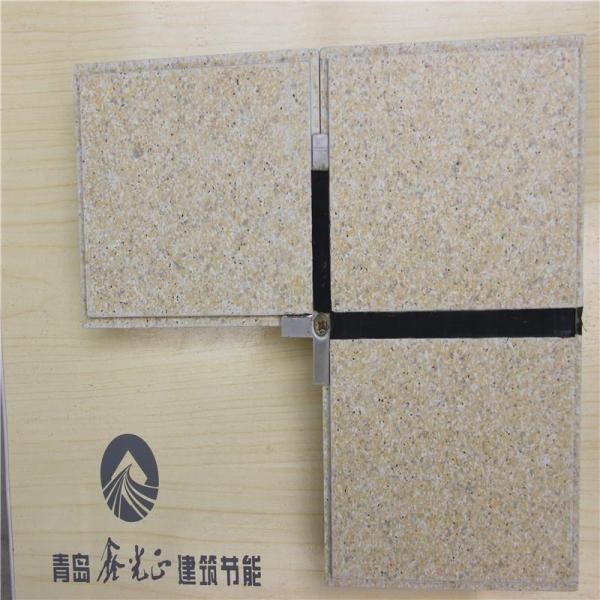China Flexible eps concrete sandwich wall panel XPS-01 #3 image