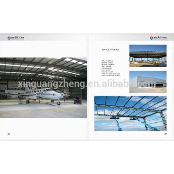 china prefab light steel hangar #1 image