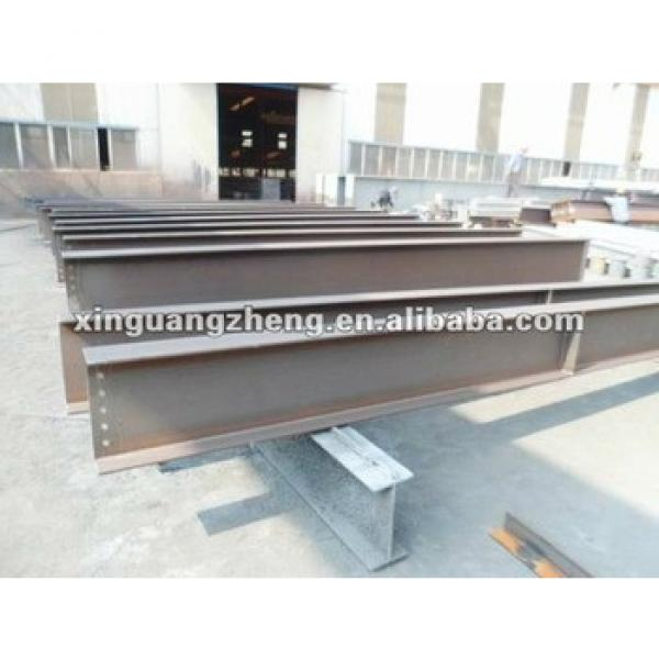 H section welded steel beam #1 image