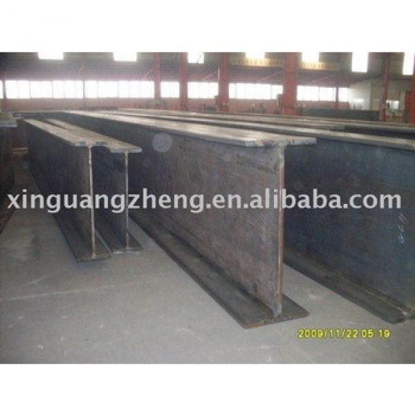 Steel structure welded H beam #1 image