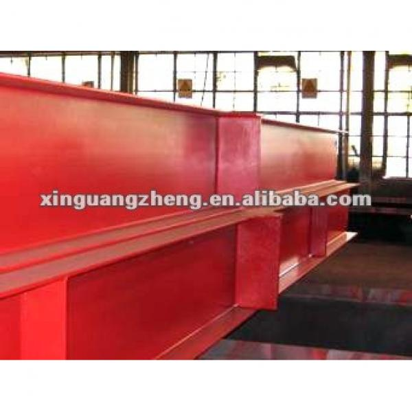 H beam for metal warehouse/building /poutry shes/workshop/steel project #1 image