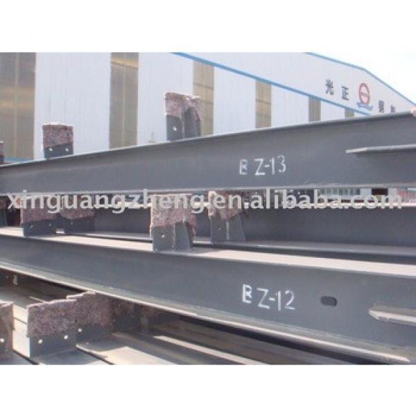 steel column and beam #1 image