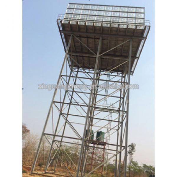 water tank tower #1 image
