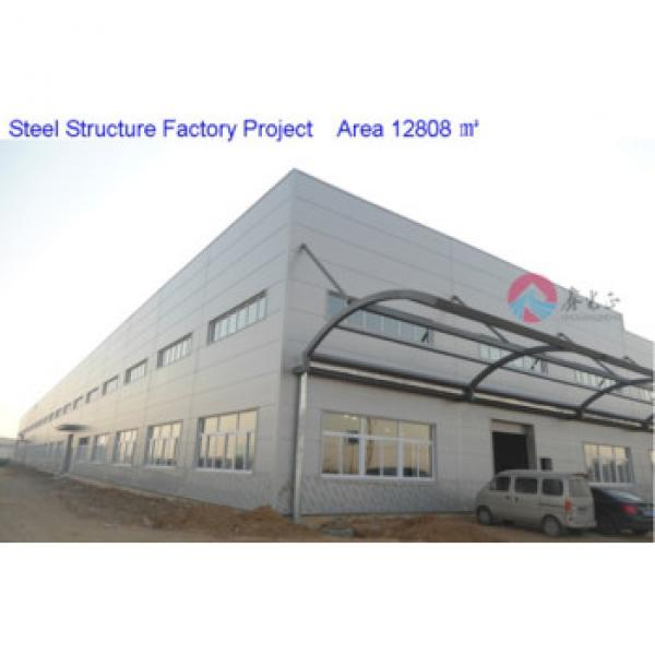 steel structure warehouse drawings in construction design steel structure warehouse manufacturer #1 image