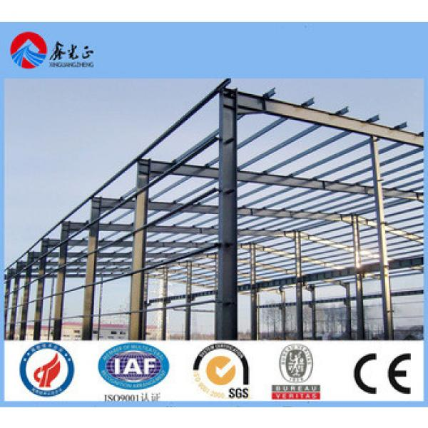 Structural steel fabrication company in china build famous steel structure buildings #1 image
