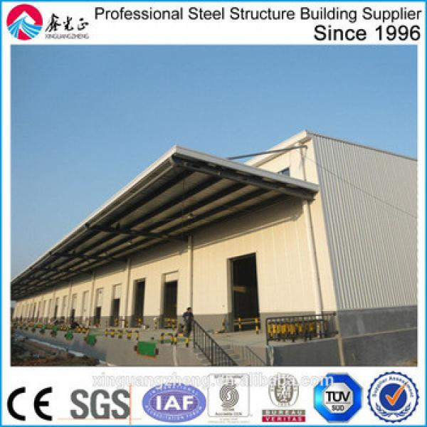 profession prefab steel structure warehouse building #1 image