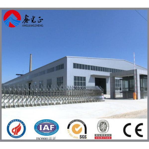Ce certification professional steel structure building manufacture china workshop founded 1996 steel structure warehouse #1 image