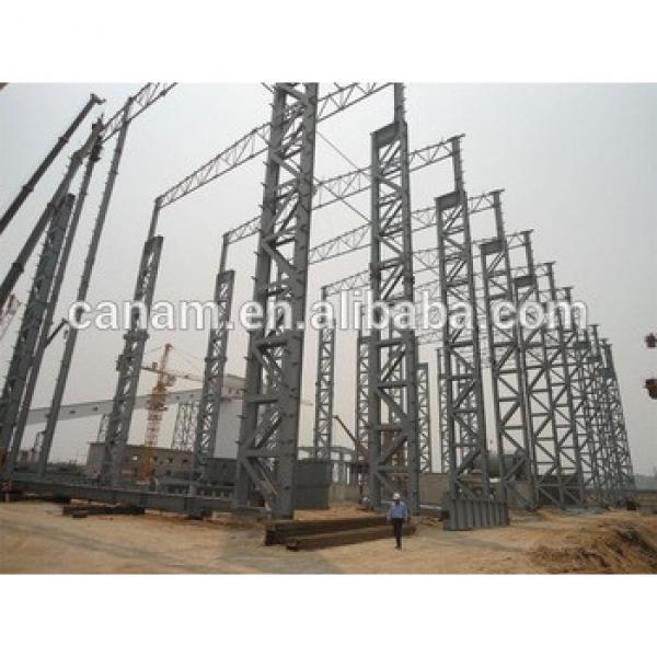 Steel structure warehouse, workshop construction design steel structure warehouse #1 image