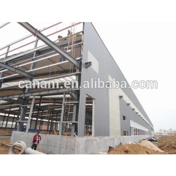 China manufacture steel structure workshop industrial plant #1 image