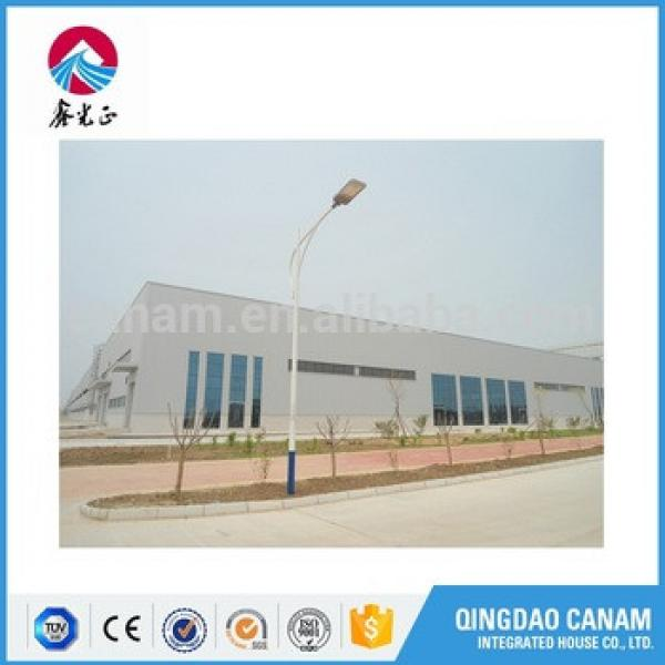 Anti-Corrosion Prefabricated Steel Warehouse #1 image