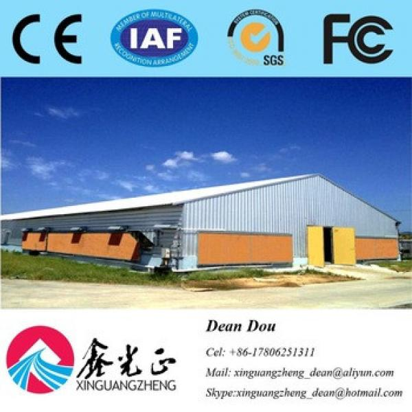 Prefab Steel Chicken Cage Poultry Farm House Equipment #1 image