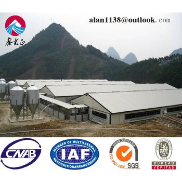 Steel Structure Pig House/Poultry House From China #1 image