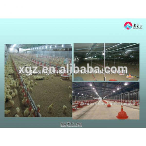 Automatical Galvanized steel structure layer chicken shed #1 image