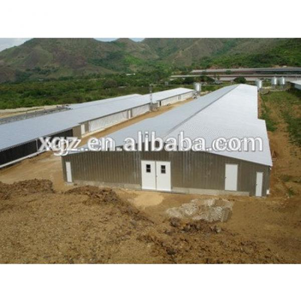 High quality multiduty prefab poultry house #1 image