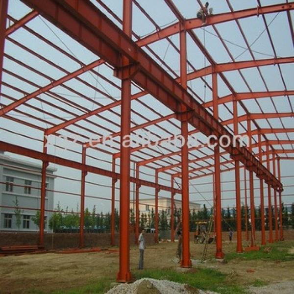 Qingdao XGZ steel structure #1 image