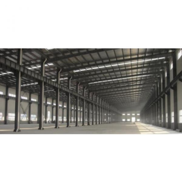 Steel Frame Structure #1 image