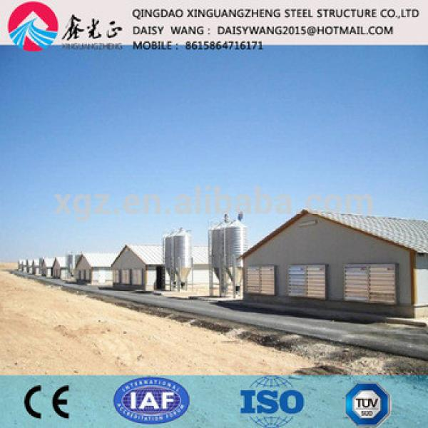 Prefabricated steel poultry house and rear equipments system #1 image