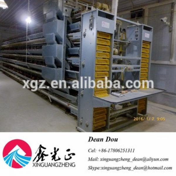 Auto Device Professional Steel Structure Poultry Farming House Design Manufacturer #1 image