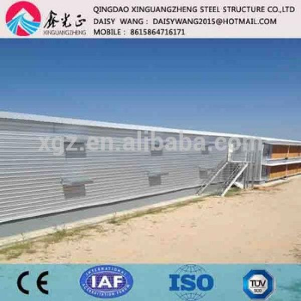 Galvanized long life span steel chicken farm house and equipments #1 image