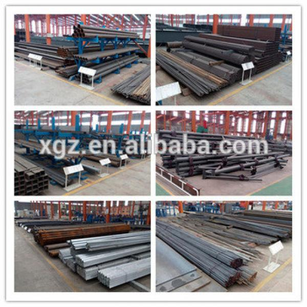 steel structure building material prices #1 image