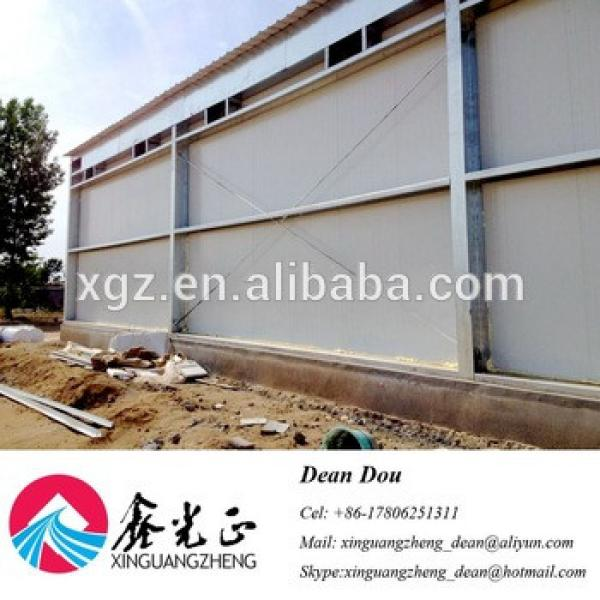 Auto-Control Machine Steel Structure Egg Poultry Farming Chicken House Structure Construction Supplier China #1 image