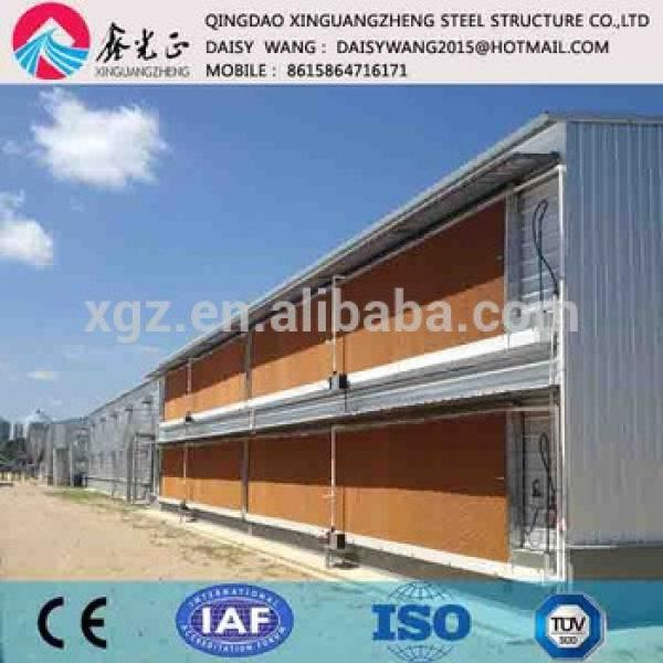 Modern automatic metal poultry house with installation service #1 image