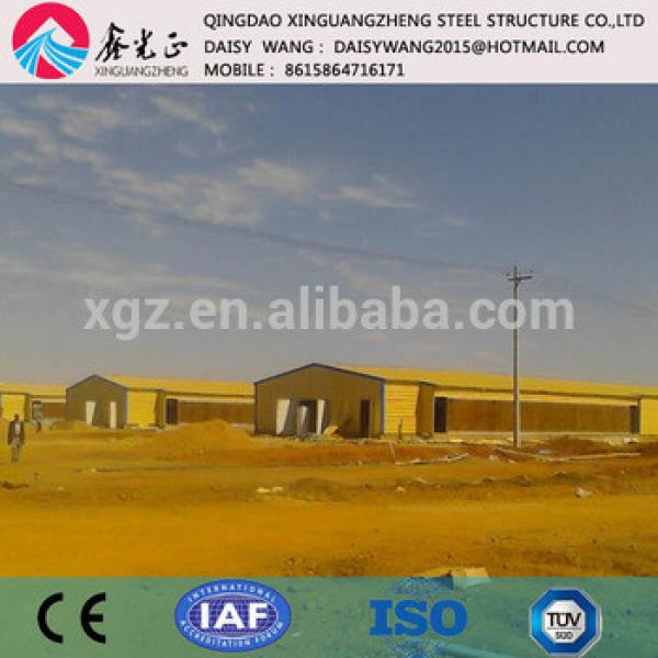 steel structure broiler poultry shed design #1 image