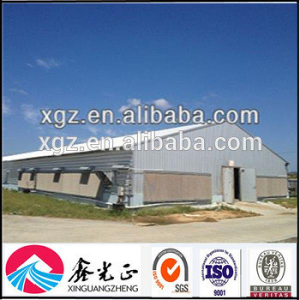 Prefab steel structure poultry farm house/chicken shed #1 image
