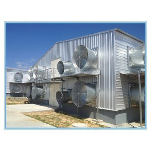 Prefabricated steel structure broiler design poultry chicken farm house #1 image