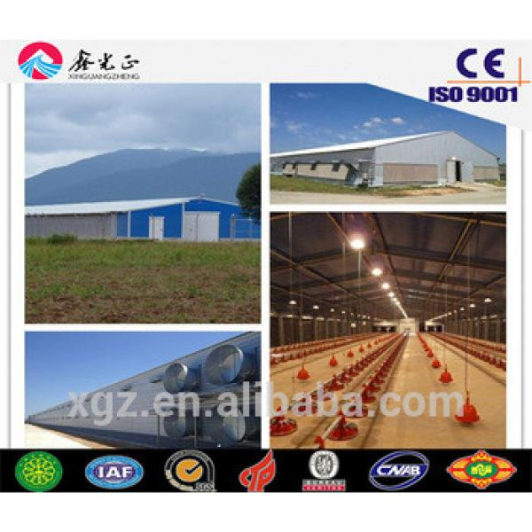 XGZ low costs and high quality steel structure poultry house chicken farm including equipments #1 image