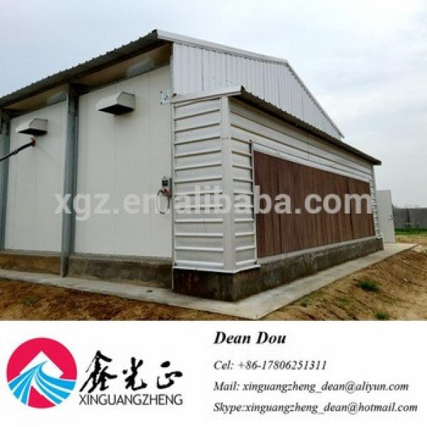 Automatic Equipment Chicken Egg Farm Steel Structure Poultry Building Supplier #1 image