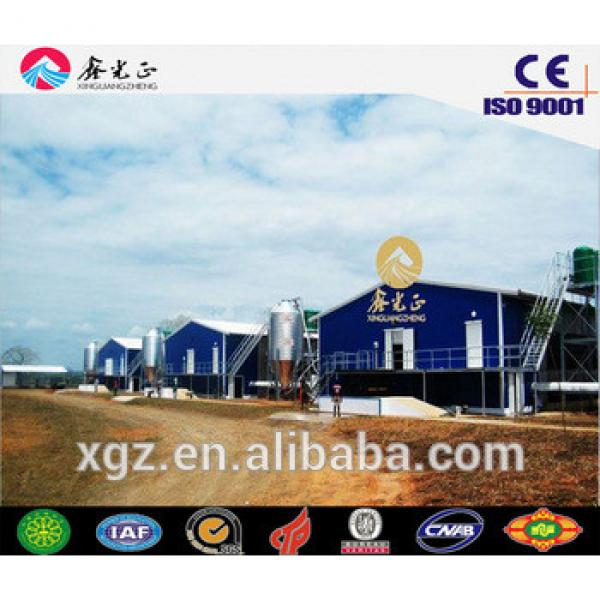 XGZ hot saling farm building,steel structure poultry house including poultry equipments #1 image