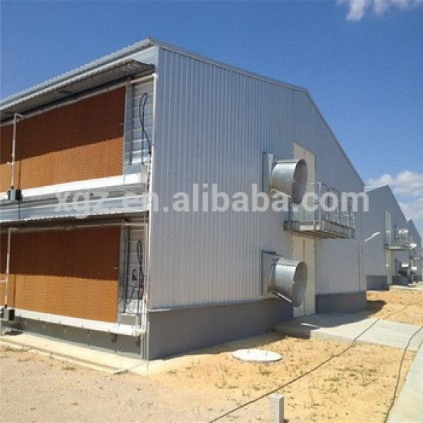 Low Cost Light Steel Structure Industrial Chicken House For Sale #1 image