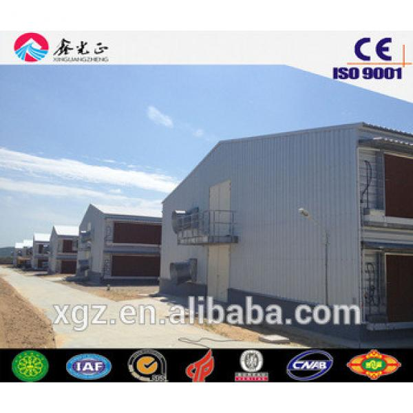 chicken house design for meat-type or egg-type/Steel structure poultry house including feeding equipments #1 image