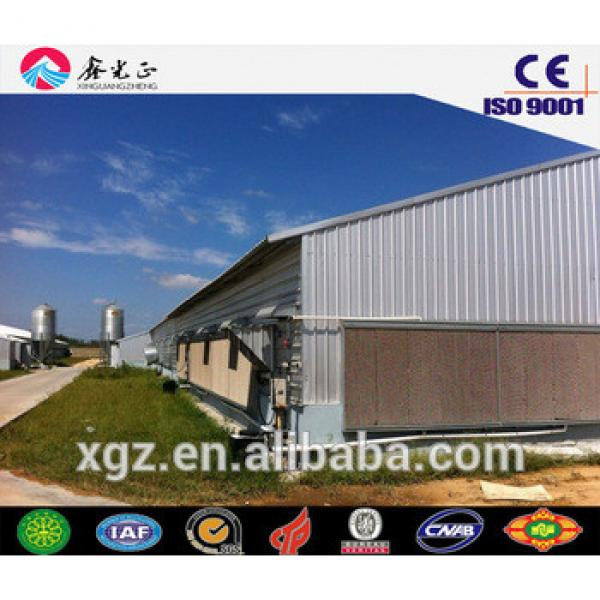 chicken house design/Steel structure poultry house including farm equipments #1 image