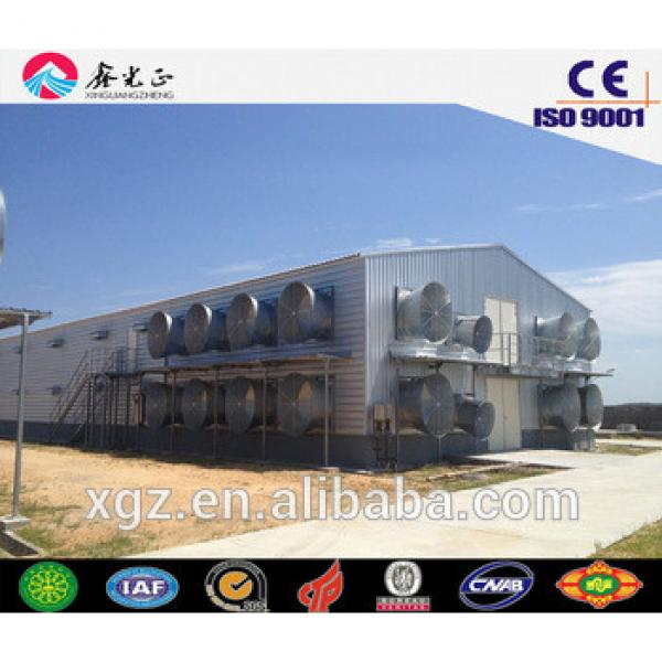 XGZ egg farm building,steel structure poultry house including chicken cage for sale #1 image