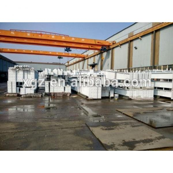 prefabricated steel structure factory building #1 image