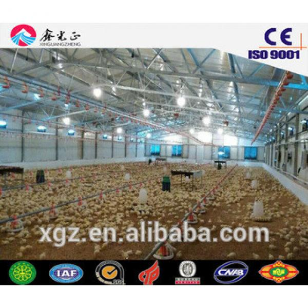 chicken farm building/Steel structure poultry farm, chicken house(JW-16104) #1 image