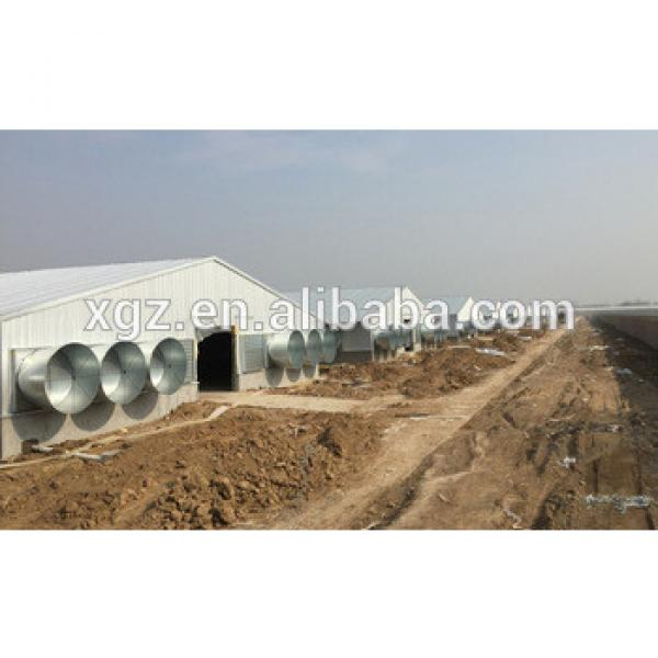 steel structure farm broiler poultry house shed construction #1 image