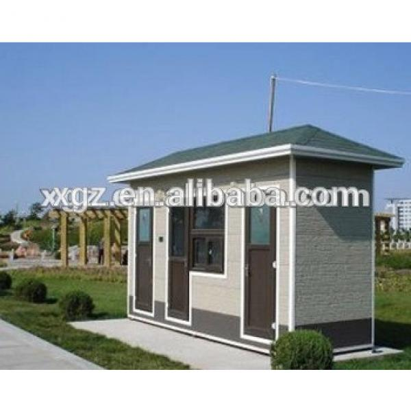 Low price steel structure prefabricated warehouse #1 image