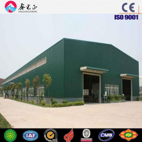 China Supplier new fast build construction projects for steel structure #1 image
