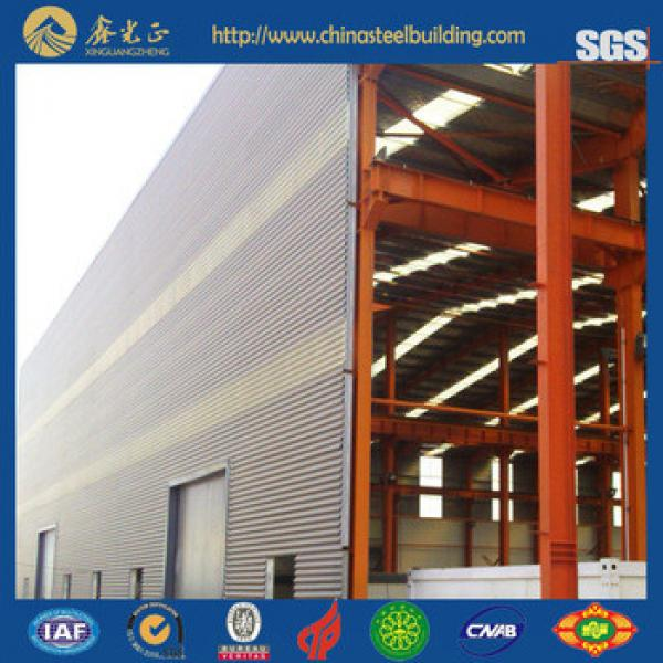China Supplier Low cost Steel Struction Prefabricated Warehouse #1 image