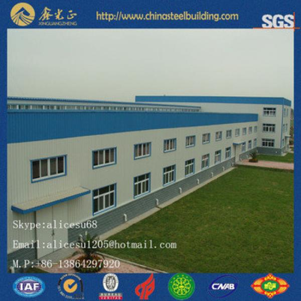 high quality and low cost of prefab steel structure warehouse #1 image