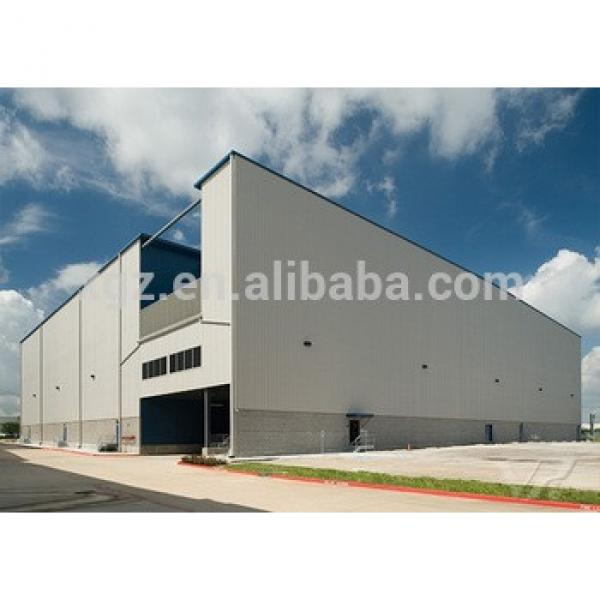 cheap steel structure building materials ablibaba china supplier #1 image