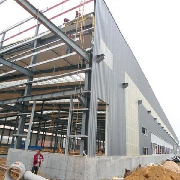 Prefabricated Steel Structure Metal Warehouse Building Material #1 image