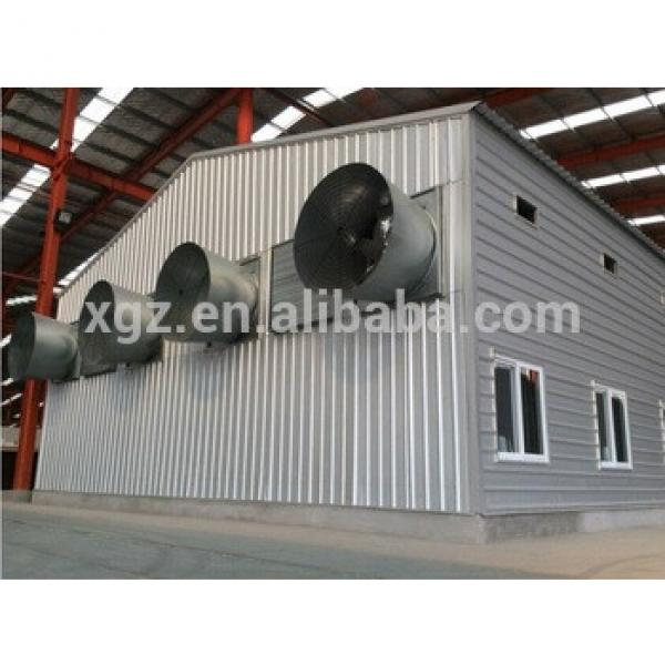 china low cost design broiler chicken poultry shed for sale #1 image