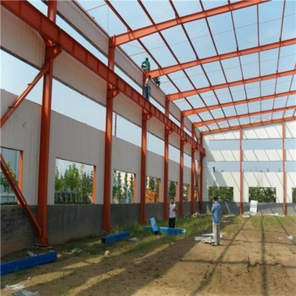High Quality Prefabricated Low Cost Steel Factory Design #1 image
